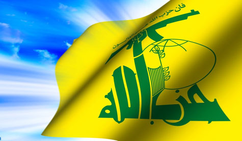 Hizbullah Condemns Terrorist Attacks Targeting Lebanese Army