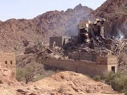 Saudi Destruction of Cultural Treasures in Yemen