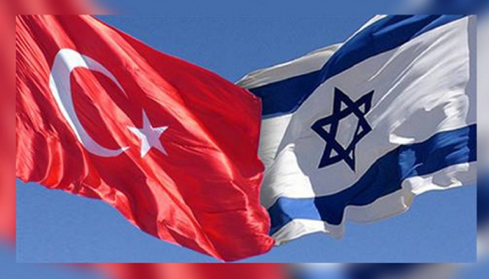 "Turkey - ""Israel"" flags"