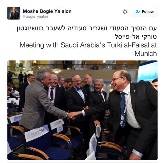 Defense Minister Moshe Ya'alon shakes hands with Saudi Prince Turki al-Faisal