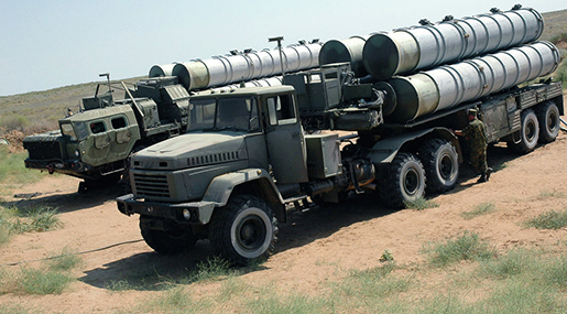 Iran to Receive Russian S-300 Missile System
