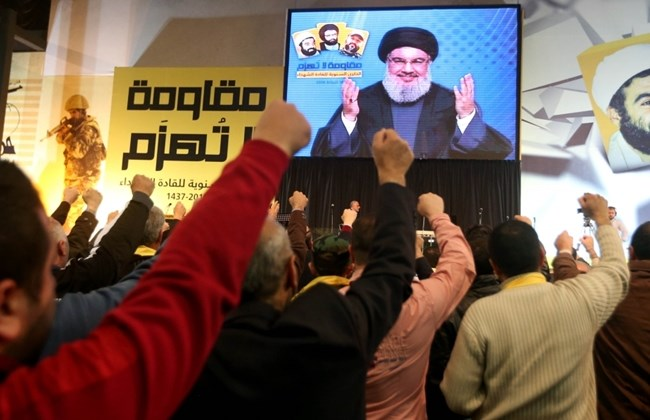 Hizbullah Commemorate Martyr Leaders Day