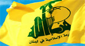 Hizbullah, Amal Movement Slam Arsal Crime