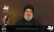 Sayyed Nasrallah: We Will Have Honor of Defeating Takfiris , 'Israelis' Must Be Concerned