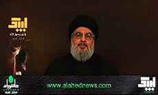 Sayyed Nasrallah [Full Speech]: We Will Have Honor of Defeating Takfiris , 'Israelis' Must Be Concerned