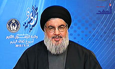 Sayyed Nasrallah: We Will Defeat Takfiris as We Defeated 'Israel', Bahraini People Facing 'Zionism' Style
