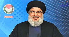 Sayyed Nasrallah's Full Speech during the 'The Palestinian Cause Conference - 'Israel' to Demise'