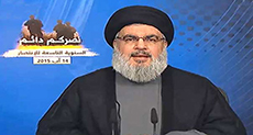 Sayyed Nasrallah's Full Speech Marking the 9th Anniversary of the Divine Victory