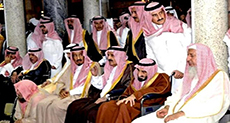 Al Saud between Two Arabisms