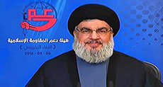 Sayyed Nasrallah: Saudi Ties with 'Israel' Surfaced, Hizbullah in Best Position