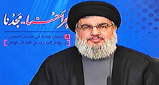Sayyed Nasrallah: US- Saudi Scheme to Be Defeated by Axis of Resistance
