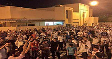 Bahraini Protesters Spend Night Outside Ayatollah Qassim's Home