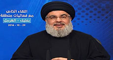 Sayyed Nasrallah to Baalbek - Hermel Dignitaries: Security is Required, State isn't the Only Responsible