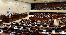 Knesset Nudges Land Grab Bill Along