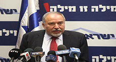 Lieberman Calls Paris Peace Summit a 'Tribunal,' Compares It to Dreyfus Trial