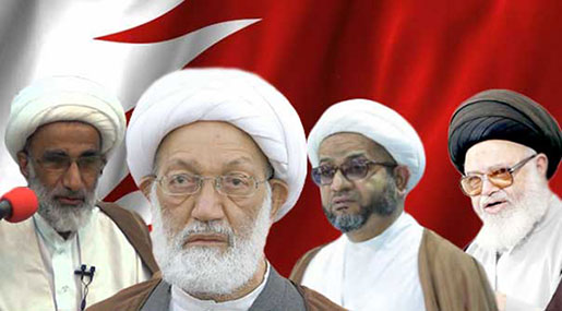 Bahrain Crackdown: Ayatollah Qassim Doing Well, Received Three Clerics