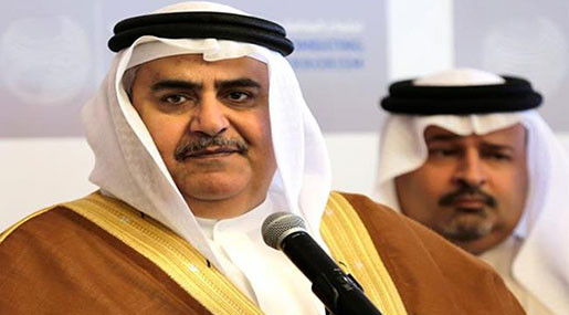 Bahraini FM's Email Hacked: Threats Posted to Al-Khalifa