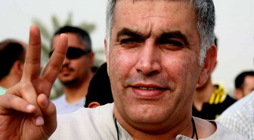 NGOs Call for Rajab's Release, Marking One Year since Arrest