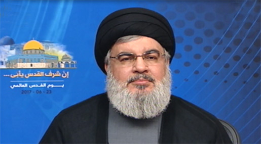 Sayyed Nasrallah's Full Speech on Al-Quds Int'l Day