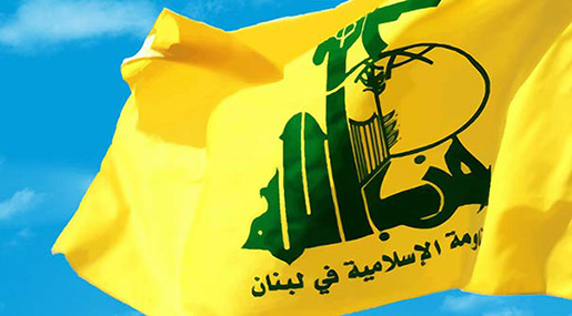 Hezbollah Hails the Blessed Palestinian Op in Al-Aqsa