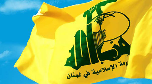 Hezbollah Praises Golan People's Heroic Stance against Zionist Enterprises