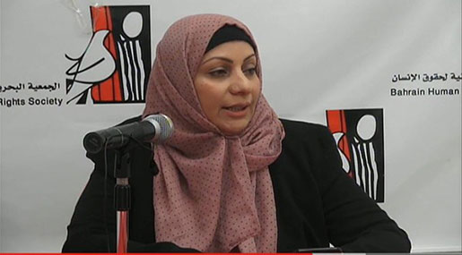 Bahrain Crackdown: Rights Activist Charged With 'Terrorism'