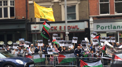 Hezbollah Flags Waved, «Israeli» Flags Burnt at London Embassy Protest