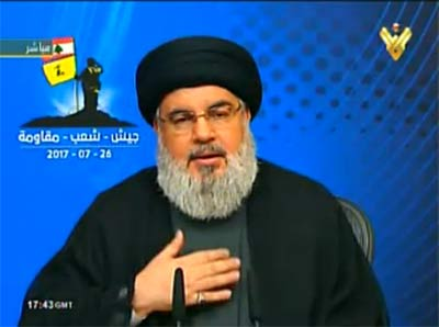 Sayyed Nasrallah: We're in front of Great Military Victory