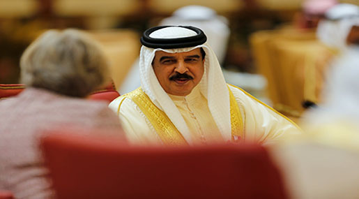 Bahrain King Rejects Arab Boycott of 'Israel', His Countrymen May Visit