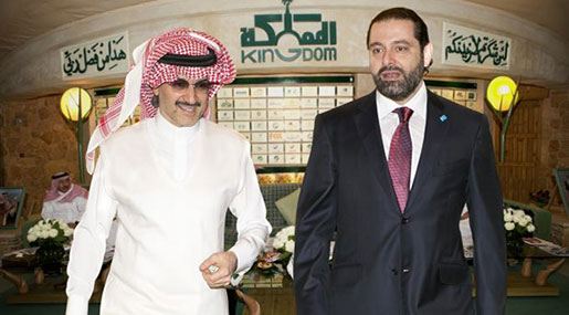 The Story of Hariri's Arrest: From the Airport to the Ritz Carlton