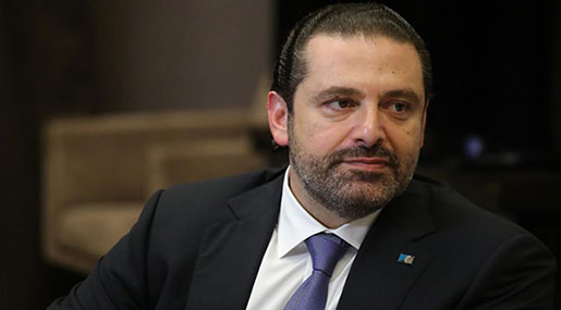 France Says Hariri, Family Will Be Off To Paris within Days