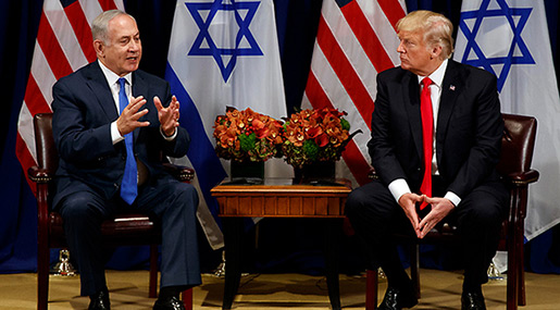 Trump, Bibi Spoke 3 Times before US Al-Quds Declaration