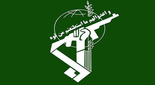 IRGC: Palestinian Intifada to Eliminate Zionism Soon