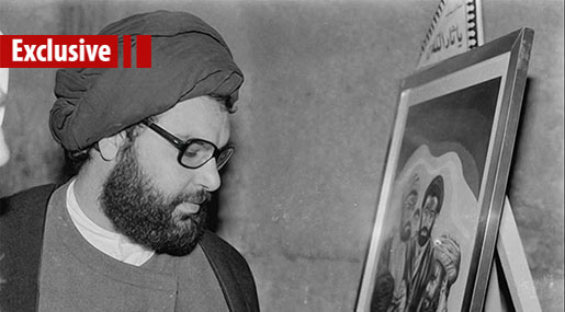 Martyr Leaders' Untold Stories - Photos Published for The First Time