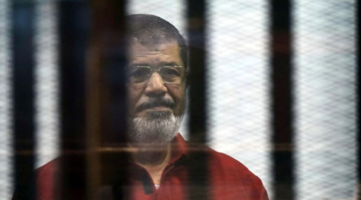 Egypt Court Quashes One of Morsi Life Sentences