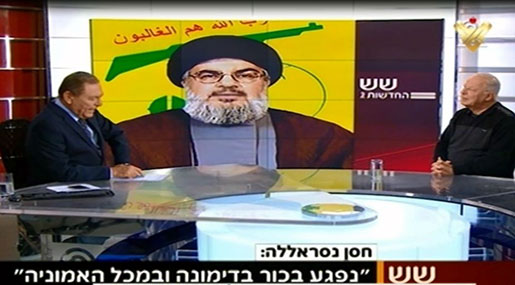 'Israel' Worried as Sayyed Nasrallah Launches the 'Dimona Equation'