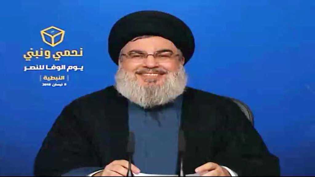 Hezbollah Secretary General His Eminence Sayyed Hassan Nasrallah