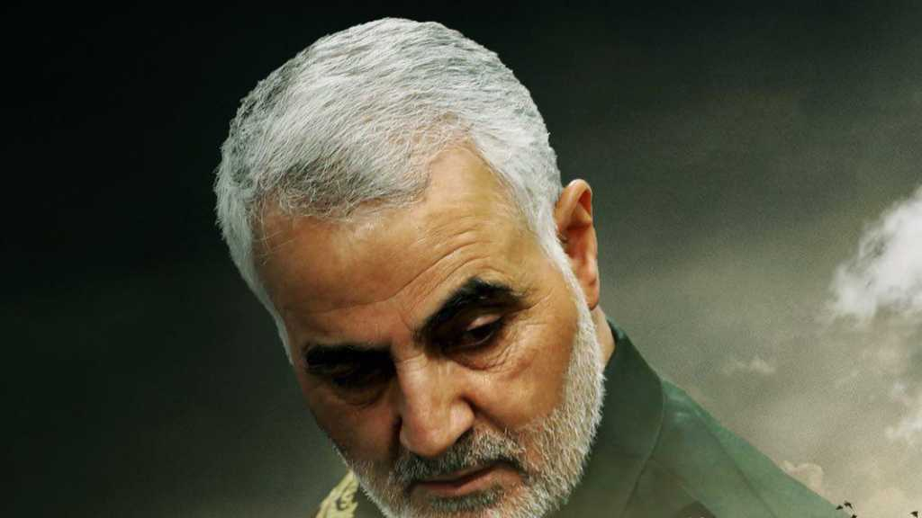 From Soleimani to Trump...