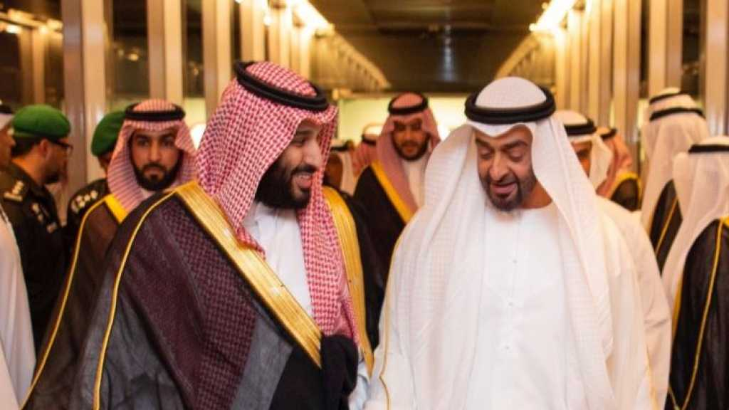 The Intercept: KSA Planned to Invade Qatar