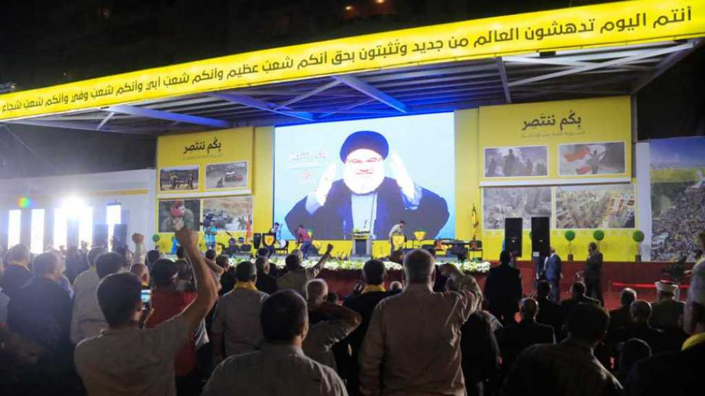 Sayyed Nasrallah: Hezbollah Stronger than ever, Ready for War