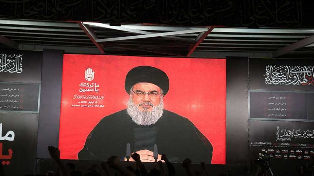 "Sayyed Narallah: Hezbollah to Remain in Syria, ""Israeli"" Attacks Are No More Tolerable"