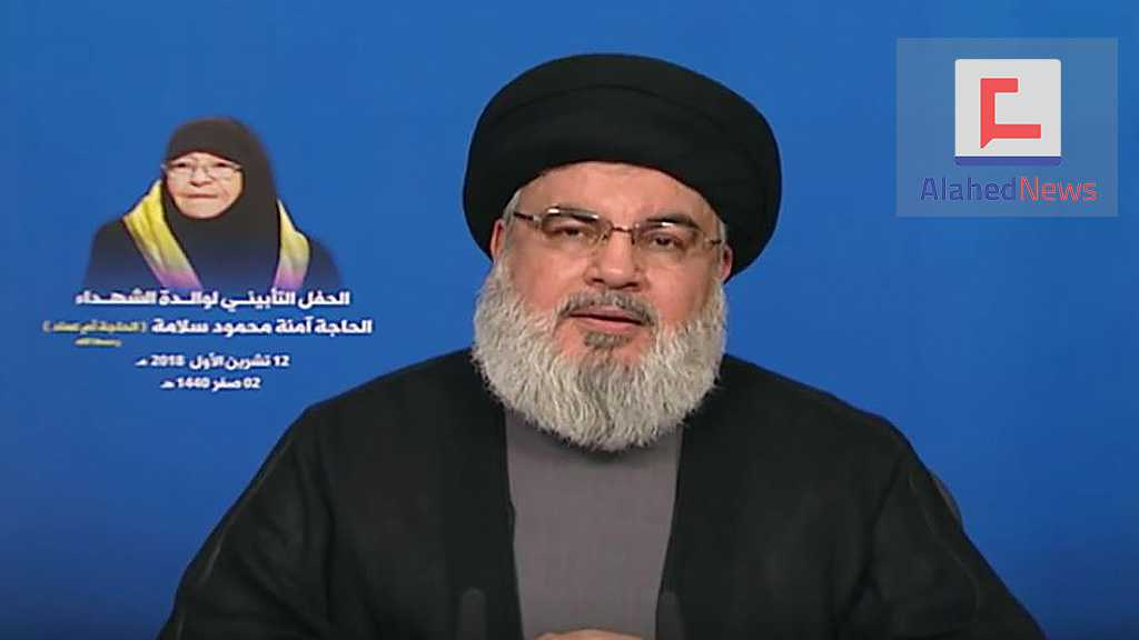 Sayyed Nasrallah's Full Speech at the Memorial Service of Hajja Um Imad Mughniyeh