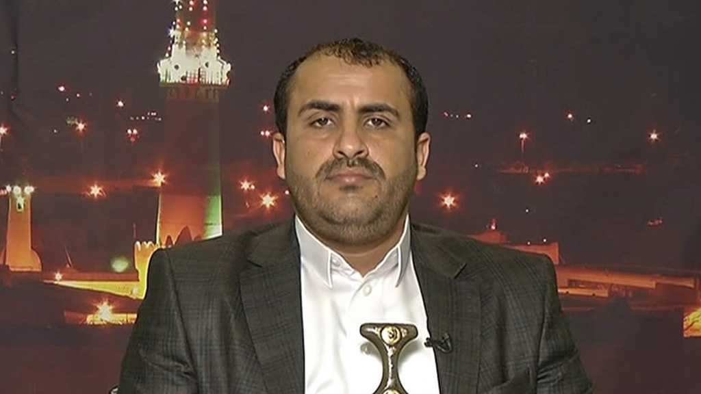 Yemen's Ansarullah: Truce Agreement Victory for All Nation