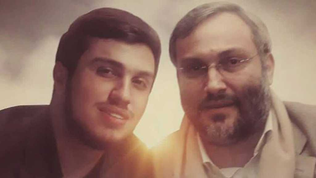 Like Father Like Son: Jihad Imad Mughnyieh