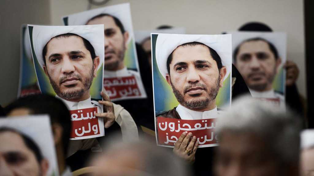 AI: Verdict on Bahrain's Salman Is Bitter Blow to Freedom of Expression