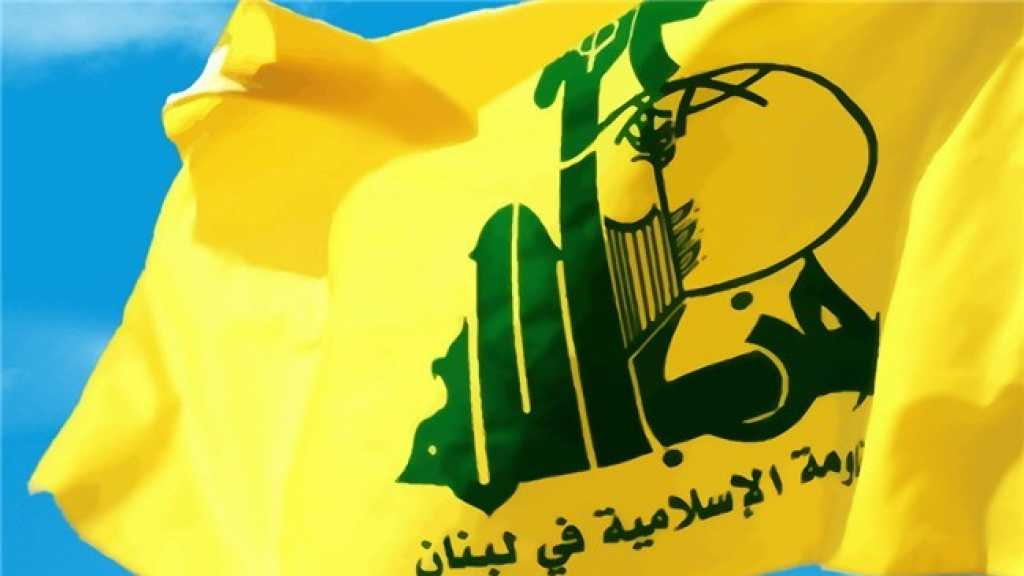 Hezbollah : AL's Decisions Far Less than the Dangerous Stage