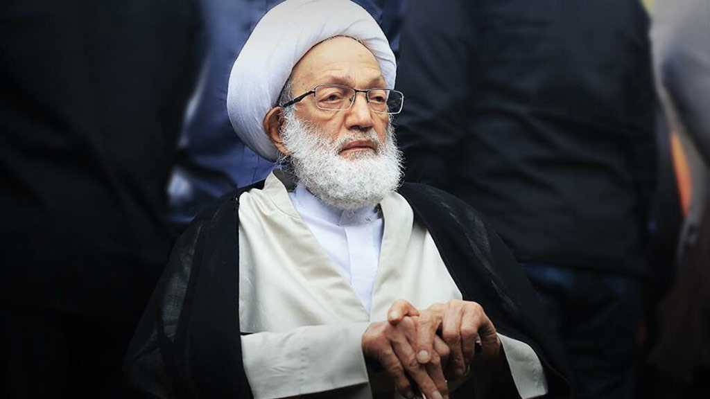 "Ayatollah Qassim: ""Deal Of Century"" Shames Its Collaborators & Supporters"