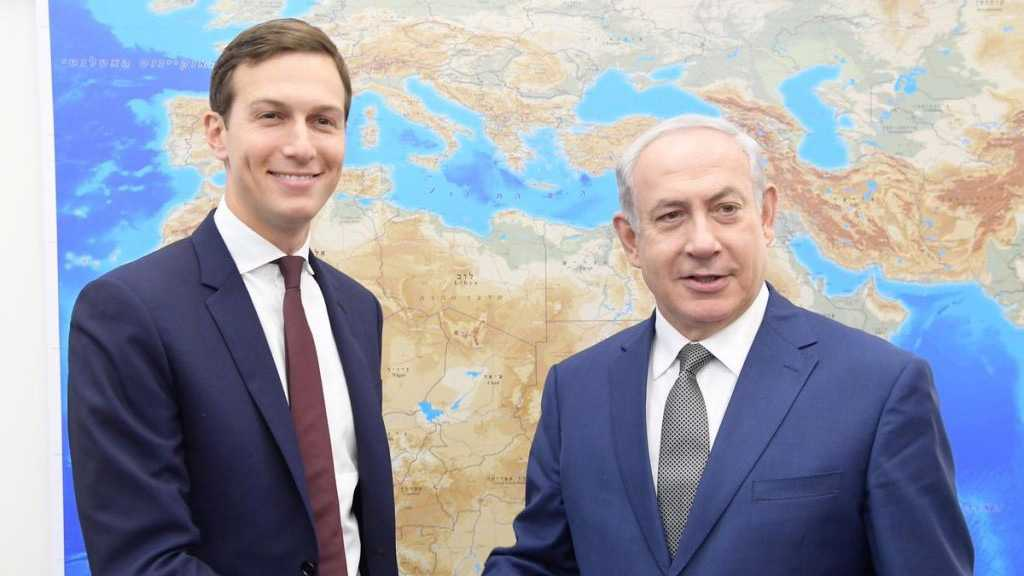 "Kushner to ""Israel"" Soon"