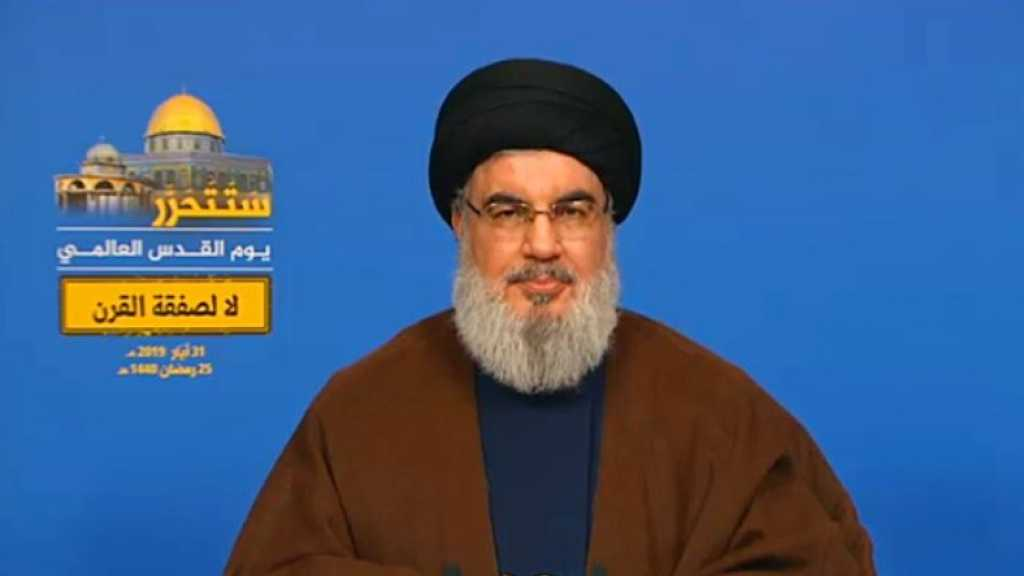 Sayyed Nasrallah Warns US: War on Iran to Burn Region, Ready to Open Precise Missiles Manufacturing Factories
