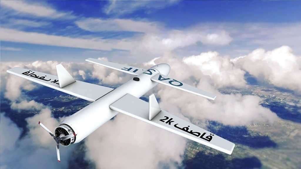 Yemeni Air Force Carries out Offensives with Qasef-2K Drones on Saudi Abha Airport